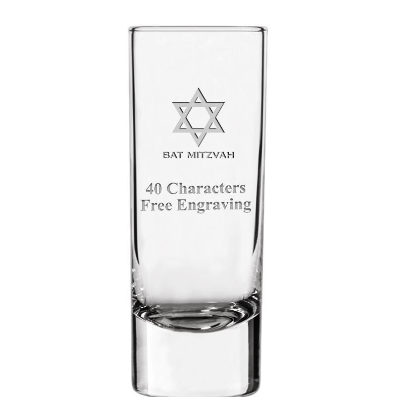 2.25oz SOIREE SHOT GLASS
